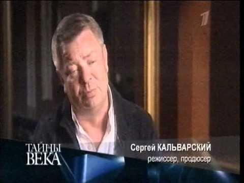 Передача к 55-летию Игоря Талькова