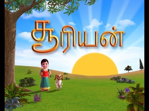Sooriyan - Tamil Rhymes 3d Animated (learn Directions) video