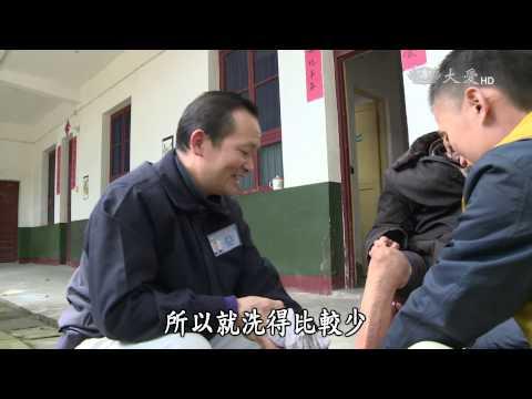 台灣-彩繪人文地圖-20150705 惟孝幸福