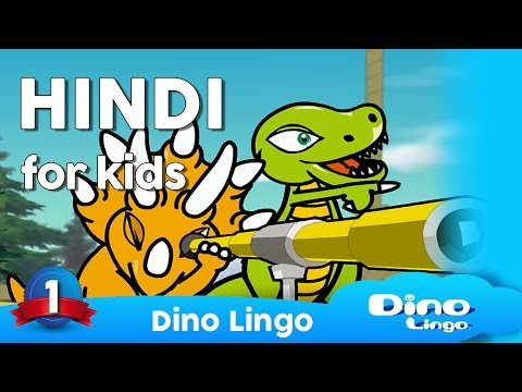 Hindi for kids - मानक हिन्दी- Hindi learning DVD set for children
