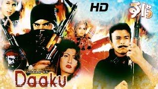 download lagu Daaku Full Movie - Shan & Saima - Superhit gratis