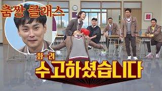 ↖(화 ) 역시 〈아는 형님〉 춤짱 '민경훈(min kyung hoon)'의 클래스♡ (려)↗ 아는 형님(Knowing bros) 158회