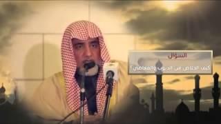 كيف يكون الخلاص من الذنوب والمعاصي؟ الشيخ/د. صالح آل الشيخ