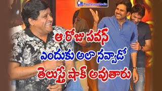 Why Pawan Laughed in Katamarayudu Movie Pre Release Event revealed