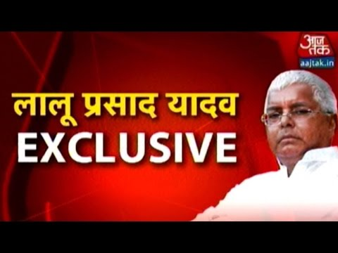 Lalu Prasad Yadav Exclusive