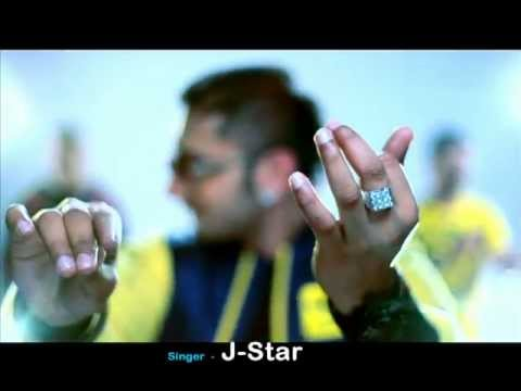 Honey Singh Ft. J-star - Gabru (official Promo) - International Villager video