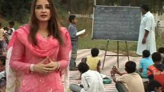 Educating the Slums: Maheen Usmani reports (English)