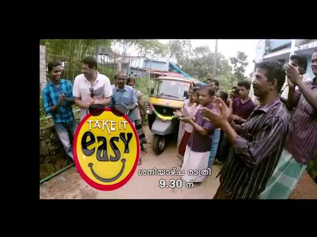 TAKE IT EASY in Ajith's House on 13th September at 8 pm