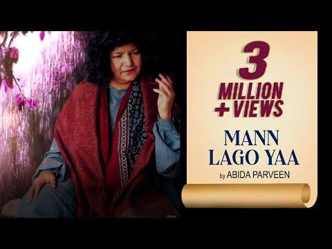 Mann Lago Yaar HD   Abida Parveen