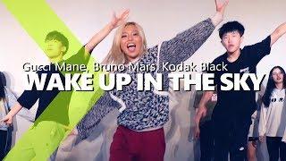 Gucci Mane Bruno Mars Kodak Black Wake Up In The Sky Ligi Choreography