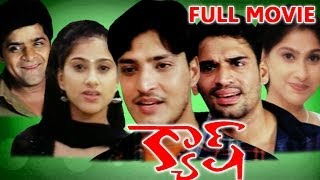 Cash Full Length Telugu Movie DVD Rip