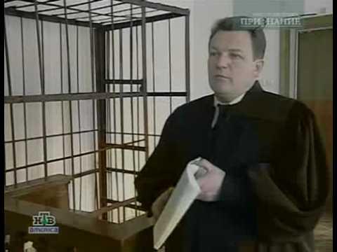 Телепрограмма 1996 Года
