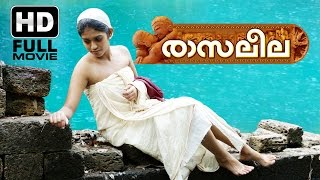 Rasaleela Malayalam Full Movie | Latest Malayalam Full HD Movie | Darshan | Prathishta