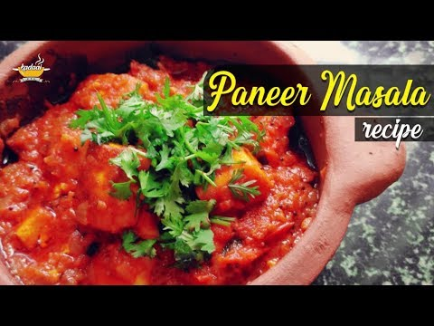 Paneer Masala Recipe | How to Prepare | Kadaai Kitchen