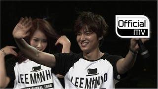 [MV] Lee Min Ho(이민호) _ Love Motion(러브 모션)