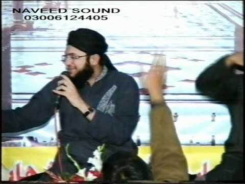 Darod E Pak...by Hafiz Tahir Qadri video