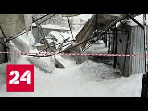 Московским дворникам выдали по две лопаты для борьбы со снегом - Россия 24