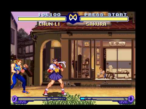 Street Fighter Alpha 2 - Sakura