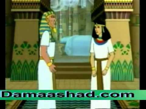 Film Laga Matalay Qisadi Nabi Muse & Fircoon  Pt  A  5