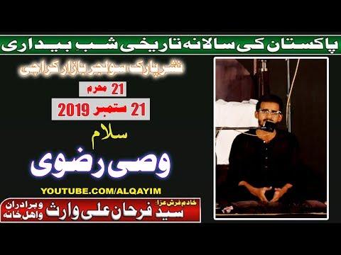 Live - Salam | Wasi Rizvi | Salana Shabedari - 21st Muharram 1441/2019 - Nishtar Park - Karachi