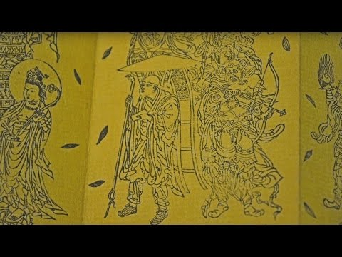 0 Secrets of the Silk Road: Xuan Zang and Buddhism