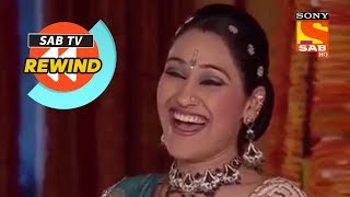 Daya's Excitement For Tapu's Wedding | Taarak Mehta Ka Ooltah Chashmah | SAB TV Rewind