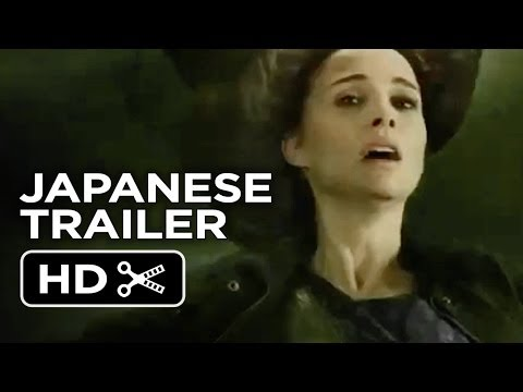 Thor: The Dark World Japanese TRAILER (2013) - Natalie Portman Movie HD