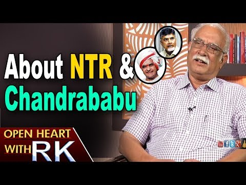 Central Ex-Minister Ashok Gajapathi Raju About NTR & Chandrababu Naidu | Open Heart with Rk