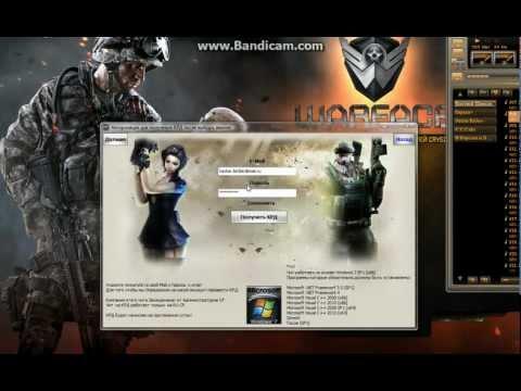 CFCHINA BossMode (Z.M) - Fighting Giant Titan. Взлом аккаунта в crossfire.