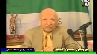 2014 دکتر مسعود انصاری