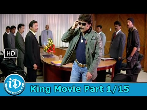 King Telugu Movie Part 115 - Nagarjuna Trisha Mamta Mohandas