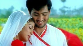 Avunanna Kaadanna Movie Songs || Suvvi Suvvi - Uday Kiran, Sadha