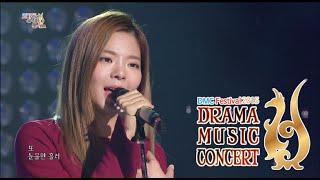 Download Lagu [Kill Me Heal Me O.S.T] Jang Jae-in - auditory hallucination, 장재인 - 환청, DMC Festival 2015 Gratis STAFABAND