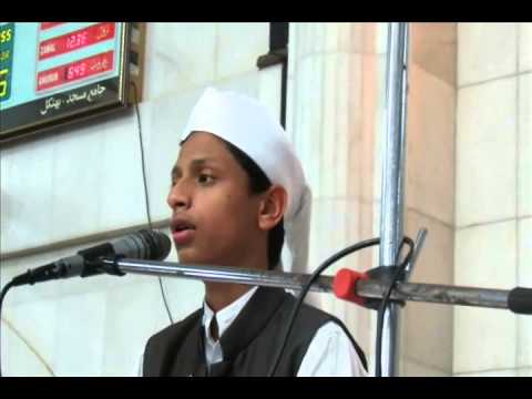 Qaari Umair's Naat At Jamia Masjid Bhatkal video