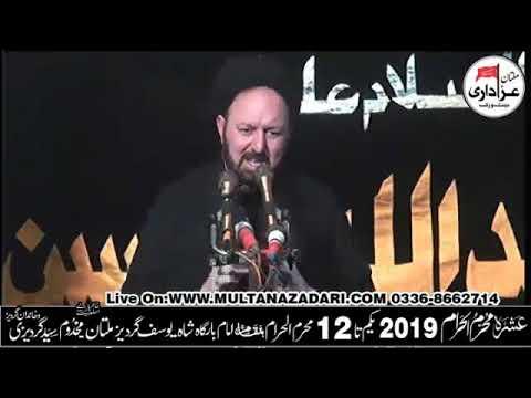 8th Muharram 2019   Maulana Ali Hussain Madni   Imambargah Shahgardaiz Multan