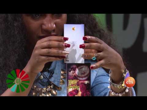 Yeafta Chewata Season 2 -  EP 12
