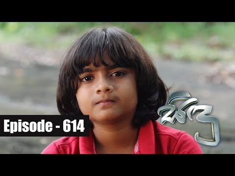 Sidu | Episode 614 13th December 2018