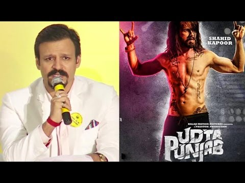 Vivek Oberoi On Censor Board BAN Of Udta Punjab