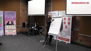 Инфоконференция 2015 - ВИП02 - Андрей Парабеллум - Оптовые закупки трафика