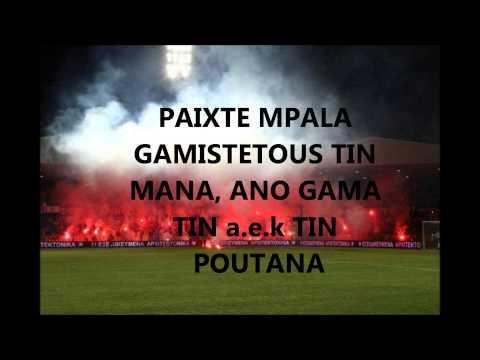 Sinthimata Kata Aek Larnakas L 2013 video