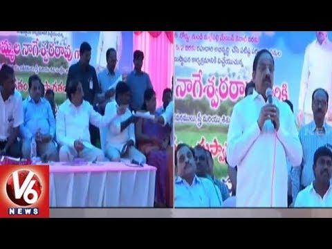 Minister Thummala Launches Several Development Works Khammam District | V6 News
