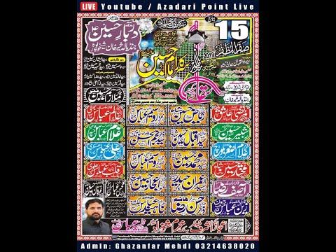 Live Majlis 15 Safar 2019 Jandiala Sher Khan Sheikhupura