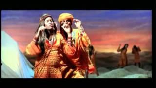 Bhool Bhulaiya Hare Ram Remix