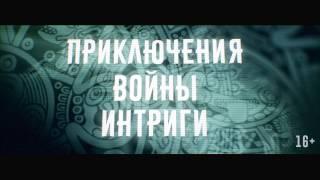 Сергей Тармашев, «Жажда власти»