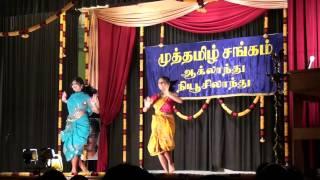 Kanchana - pretty rad tamil kuthu kanchana and avan evan