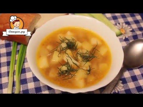 Гороховый суп классический домашний рецепт