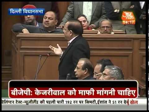 Dr Harshvardhan on Jan Lokpal Bill