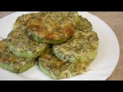 Как приготовить Сочные и Нежные Кабачки! Juicy and Delicious Courgettes