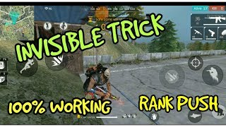 FREE FIRE INVISIBLE NEW TRICK || 100% WORKING || NEW HACK