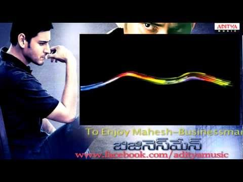Mahesh Babu's Businessman - Aamchi Mumbai - Full Song First On The Web video